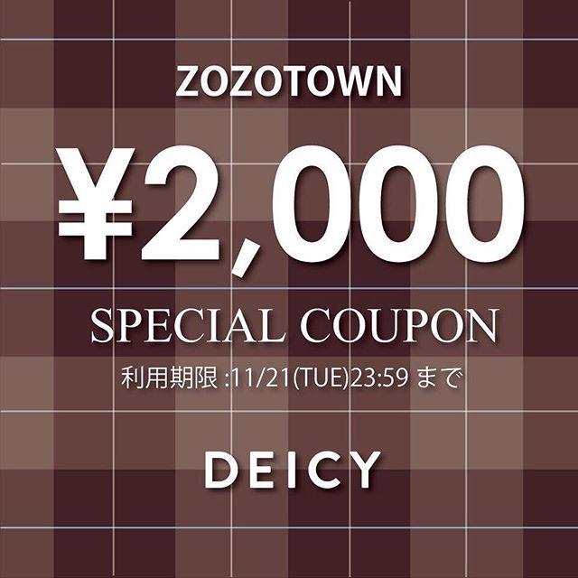 deicy_official:zozotown  coupon💕 ¥2,000OFF‼︎ 本日23:59までです‼︎✨ 大変お求めやすくなりますので是非チェックしてみて下さい💕  #deicy#mecouture #deicypress #zozotown #coupon#デイシー #ゾゾタウン #クーポン 2017/11/21 14:33:23