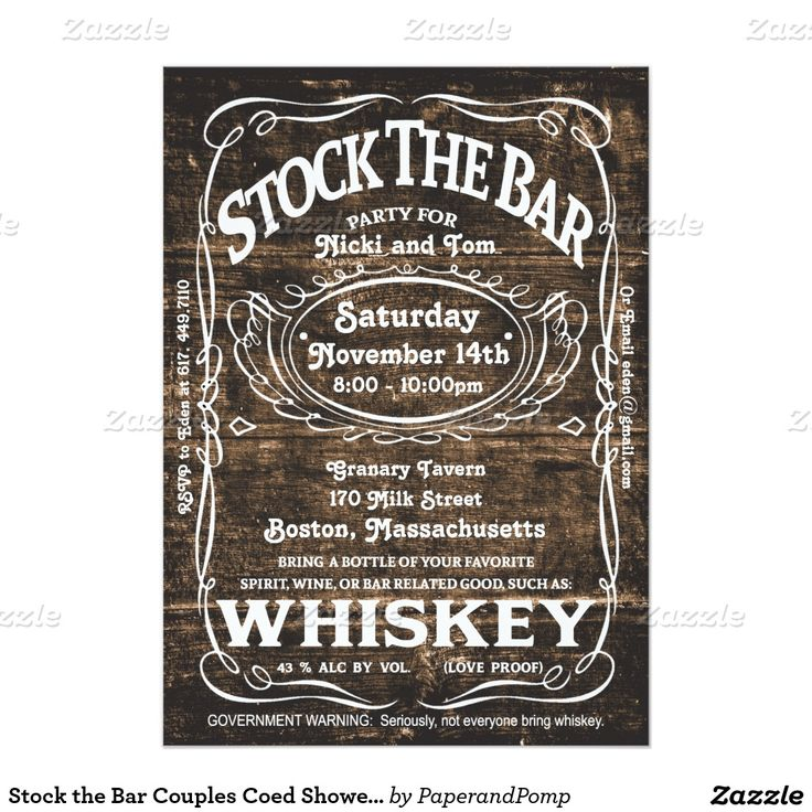 invitation wedding wording gifts%0A Stock the Bar Couples Coed Shower Invitation