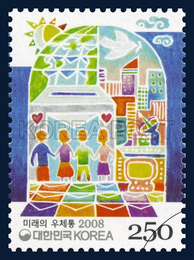 37 best clock stamps images on pinterest postage stamps special stamp for the mailbox of the future contest exhibit rainbow color 2008 fandeluxe Gallery