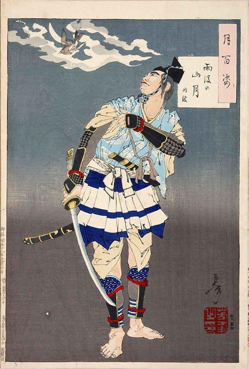 『雨後の山月 時致』(『月百姿』シリーズ、作・月岡芳年) Yoshitoshi Tsukioka 1885