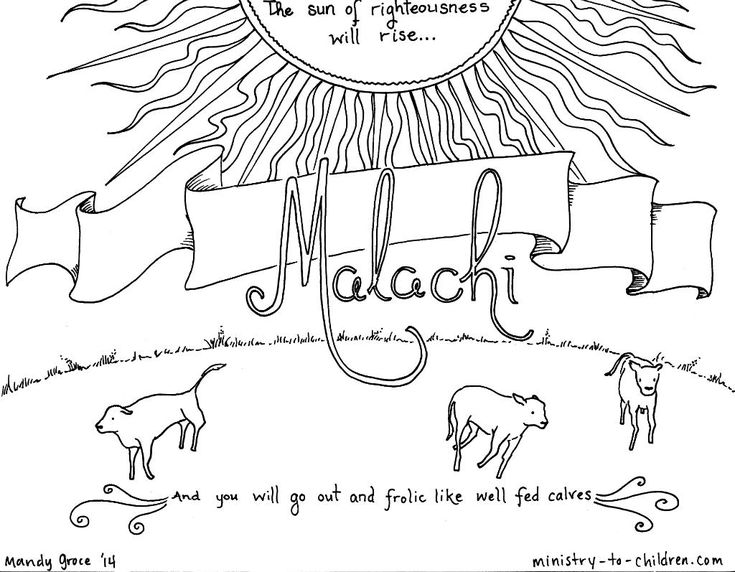 This free coloring page is based on the book of Malachi