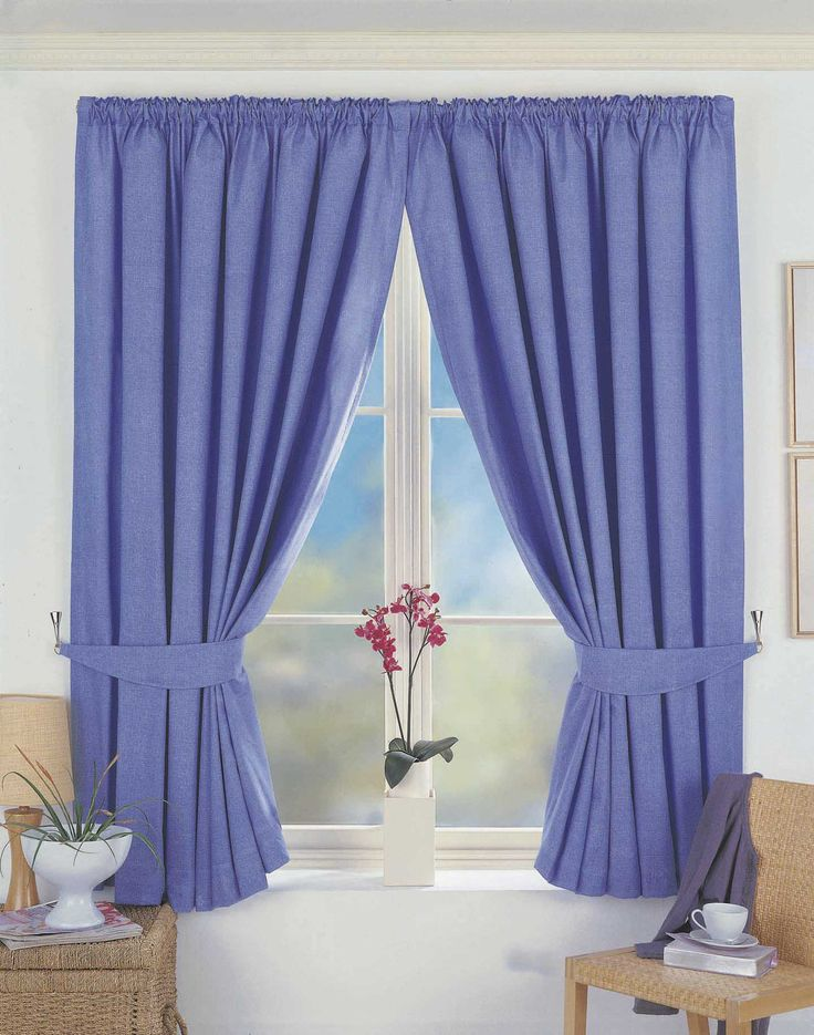 Good Quality Curtains Uk Part - 21: Norfolk Blackout Curtains In Pink With Matching Accessories