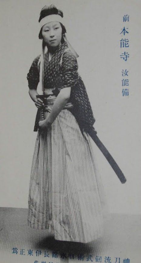 Japan samurai women3