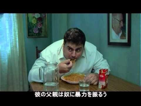 スペイン短編映画 「ピカピカの靴 」- Zapatos limpios (Subtitulado al japonés)