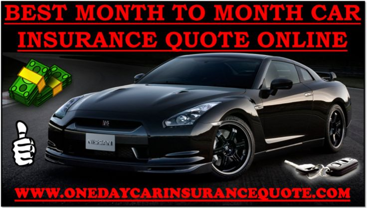 Month to month car insurance for no license drivers