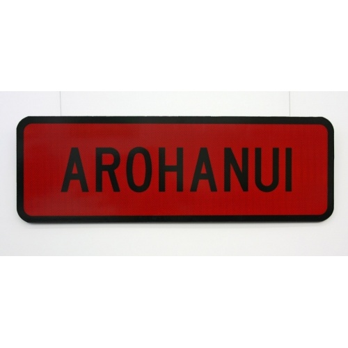 Arohanui Road Sign available at The Poi Room