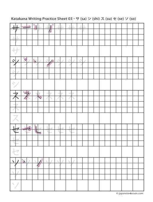 Write Japanese Hiragana