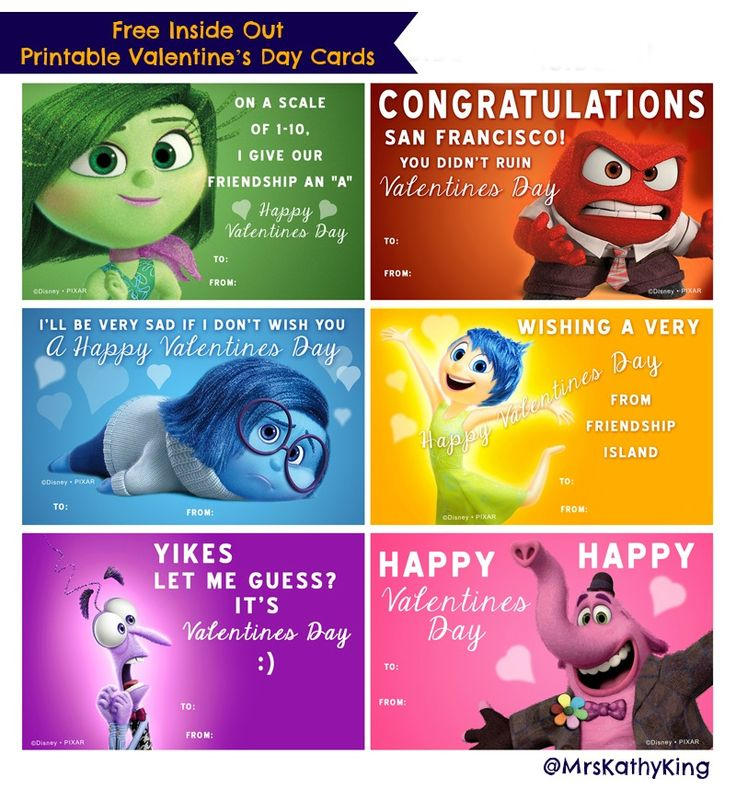 Free Inside Out Printable Valentines Day Cards