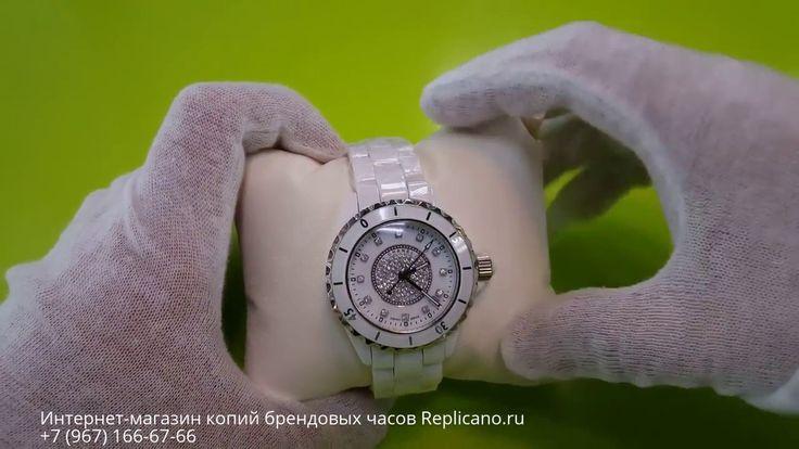 Обзор копии  женских часов Chanel  — white