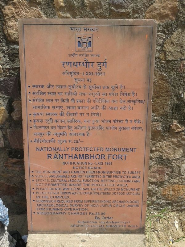 Before moving to #Fort you must read this Inscription where some rules are mentioned for visitors by by #archaeological department.