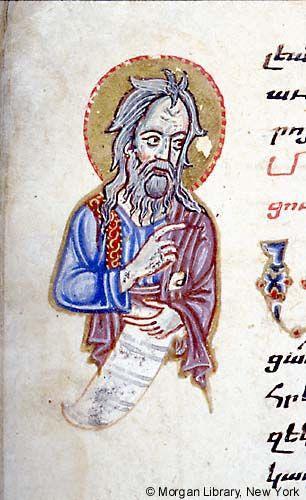 Half figure of Isaiah | Menologium | Cilicia, Sis, 1348 (modern day Turkey, Kozan) |