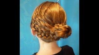 Woven Bun, Basket Weave Braid Updo Hairstyles