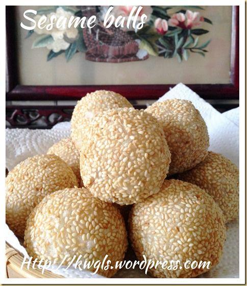 My Ugly Sesame Balls–Sesame Balls or Jian Dui or Kuih Bom (煎堆,芝麻球) | GUAI SHU…