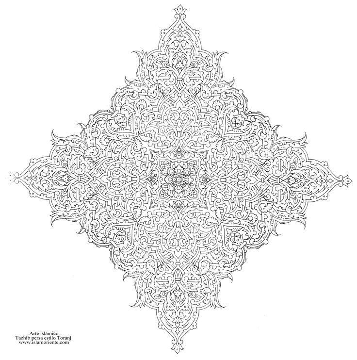 "Islamic art - Persian Tazhib - ""Toranj"" style 