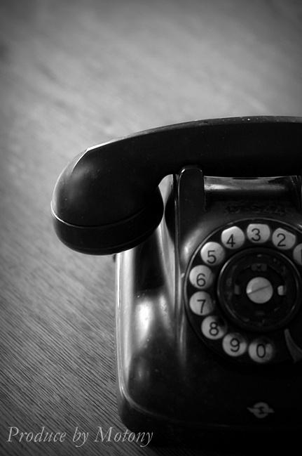 Japanese old telephone