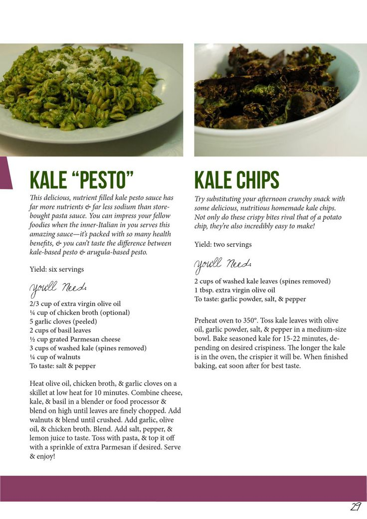 Kale Pesto: would make again! Kale chips: would maybe make again