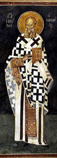 Icon of St. Gregory the Theologian  Fresco from Kariye Camii, Istanbul, Turkey