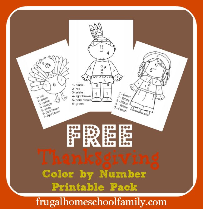 Free Worksheets: Thanksgiving Color by Number Set links to other free homeschooling worksheets