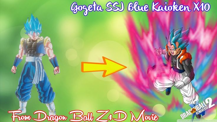 Gogeta Super Saiyan Blue Kaioken DBZ The 4D movie