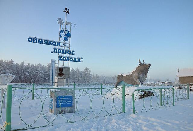 село Оймякон – #Россия #Якутия (#RU_SA) Оймякон - северный полюс холода. http://ru.esosedi.org/RU/SA/7277288/selo_oymyakon/