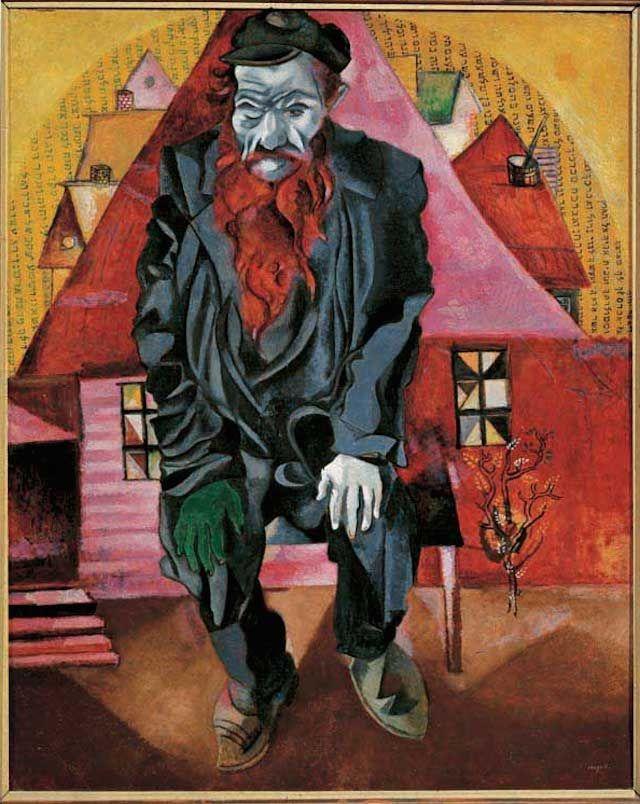 Marc Chagall L'ebreo in rosso 1915, olio su cartone San Pietroburgo, Museo di…