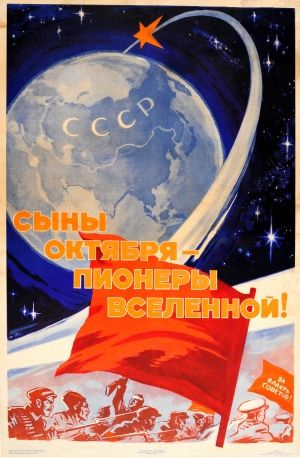 Sons Of October Space Travel, 1961 - original vintage poster by E. Solovyev listed on AntikBar.co.uk