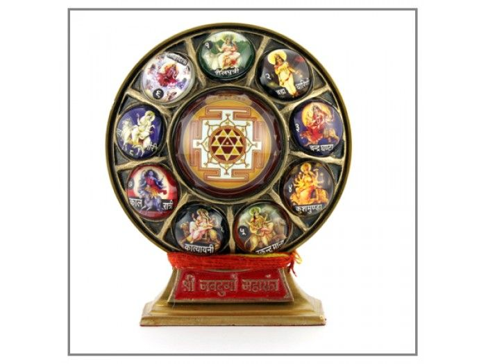 Navdurga yantra, Buy Navdurga Yantra Online, VedicVaani : The yantra contains 9 forms of Durga and Durga yantra on one side and numerical yantra on the other side. This makes it a wonderful addition to your desktop and a lovable gift item.