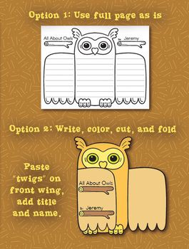 Owls Are All Write! Folding Graphic Organizers and Writing Papers with primary lines, plain lines, or no lines $