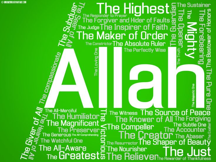 50 Names of Allah by ~umerr2000 on deviantART