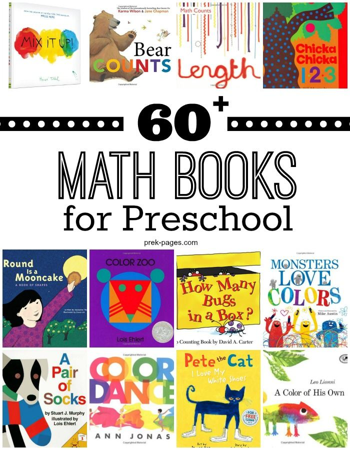 More than 60 Math Picture Books for Preschool. Use this extensive book list to introduce math concepts in your preschool or kindergarten classroom.