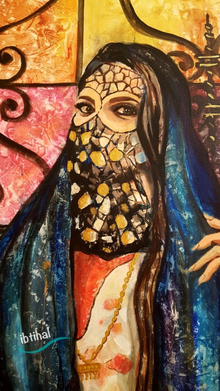 My painting 40 x90 ام العباية من اعمالي    By Alkhalidi Ibtihal