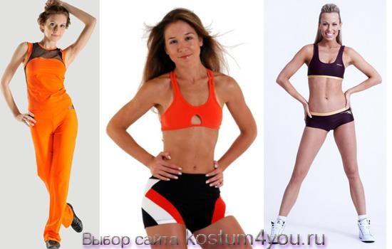 Брюки для фитнеса женские