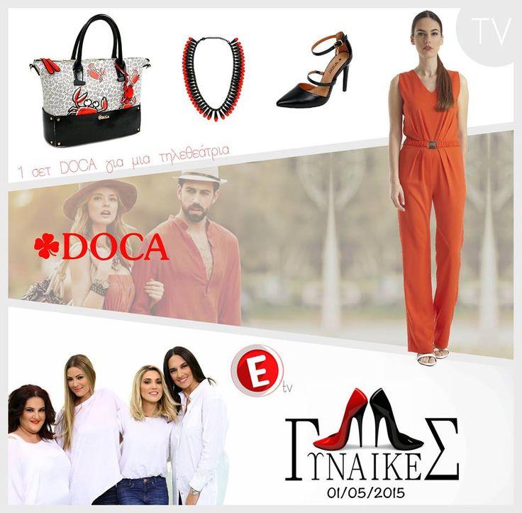 Διαγωνισμός DOCA & Γυναίκες Στον διαγωνισμό που πραγματοποιήθηκε 1η Μαΐου, στην εκπομπή #gynaikes του Έψιλον TV, μία τυχερή κέρδισε ένα #DOCA Total Look! Ολόσωμη φόρμα, τσάντα, πλατφόρμες & κολιέ!