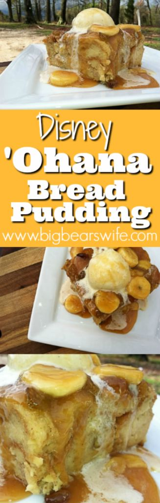 Ohana Pineapple Banana Bread Pudding with Banana Caramel Sauce - Copycat Recipe