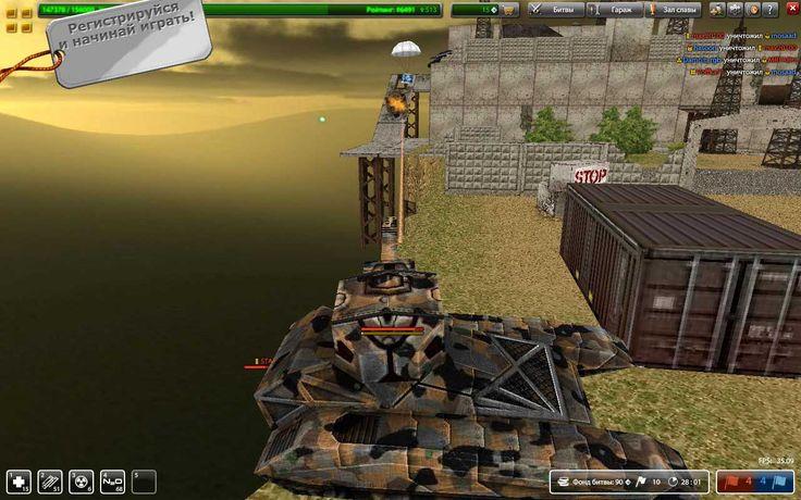 Играть танки онлайн без adobe