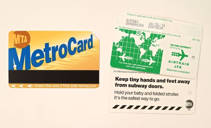NY Metrocard front side and two versions of the other side: one is Airtrain special and the other is of standard design.