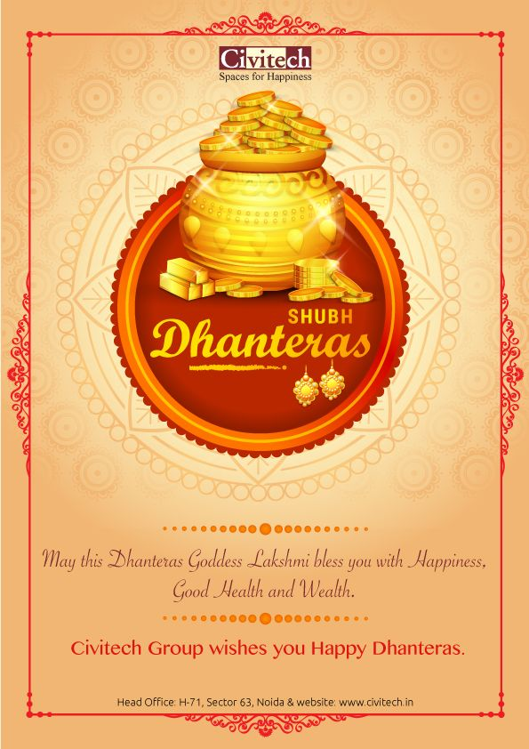 """Civitech Group Wishes You All Happy Dhanteras """"धनतेरस"""" ! #HappyDhanteras #CivitechDevelopers"""
