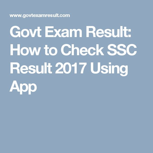 Govt Exam Result: How to Check SSC Result 2017 Using App
