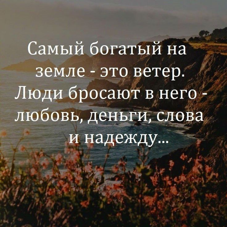 #1_9_90законуспеха#kate3869#Ekaterinakarmanova#меняйжизнь#успехгарантирован#деньгивсем#работадома