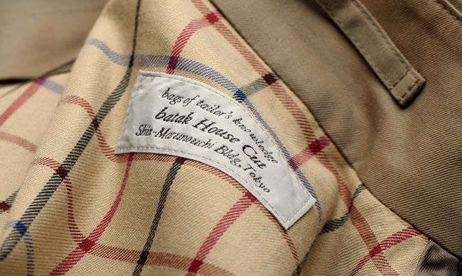 """""""Lining made from original check pattern cotton""""."""