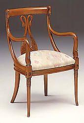 GL-233-P Arm Chair