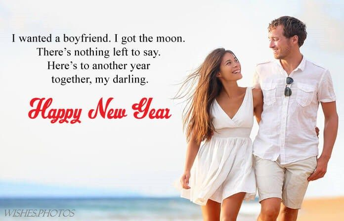 222 Cool Happy New Year Wishes Message Sms For Friends Family And Lovers 7 New Year Wishes Messages New Year Wishes Happy New Year Wishes