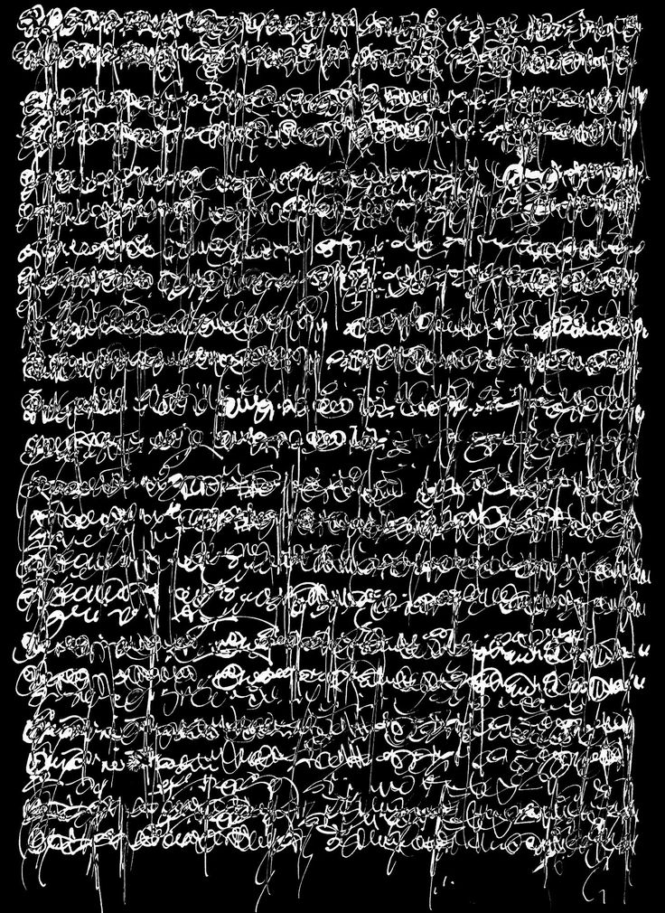 Jean-Christophe Giacottino - Asemic writing work (Having no specific semantic content, Writing without words ... The form without the sense - Secret talismanic writings... Asemic calligraphy)
