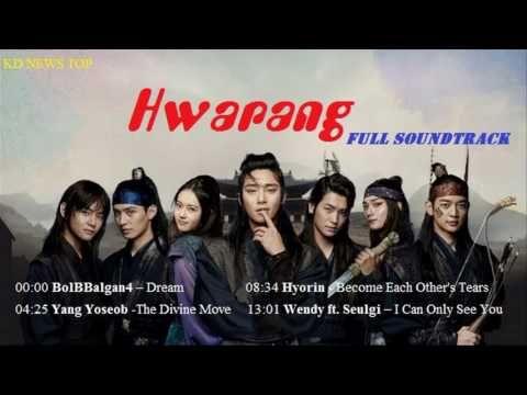 Hwarang OST Full Soundtracks l 화랑 OST Album l Best Korean Drama