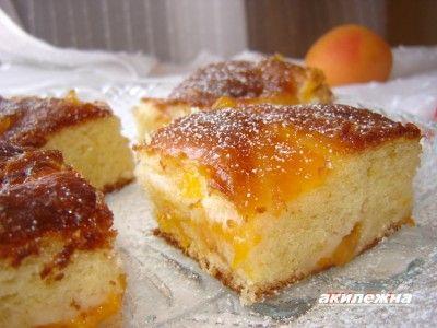 Пирог«Юность» с абрикосами