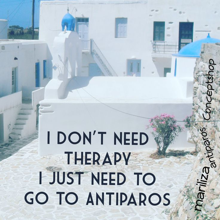 No therapy! Just ANTIPAROS