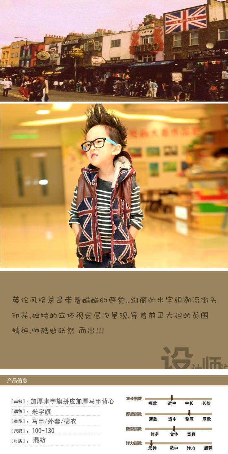 2012 новых зимних дети ребенок детская одежда мальчиков утолщение Union Jack борьбе Пига толстый жилет жилет Y12621-Taobao