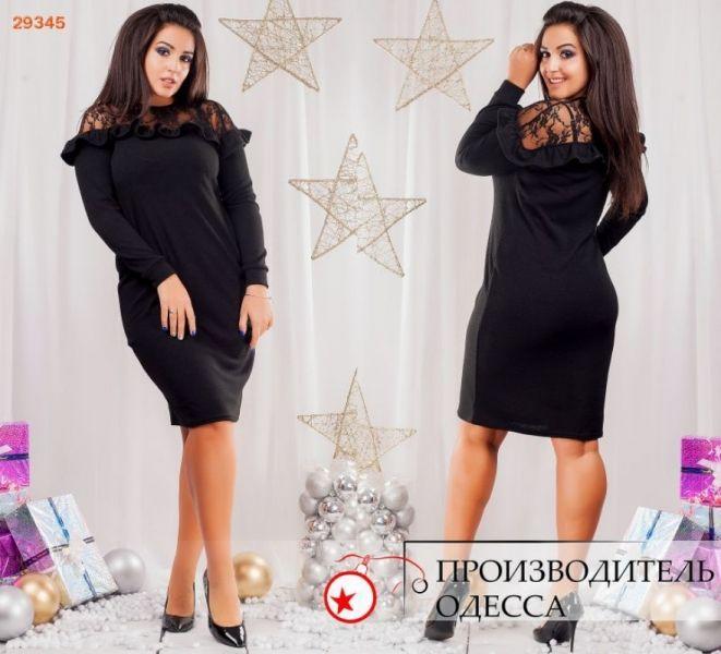 Очаровательное однотонное платье с рюшами черное