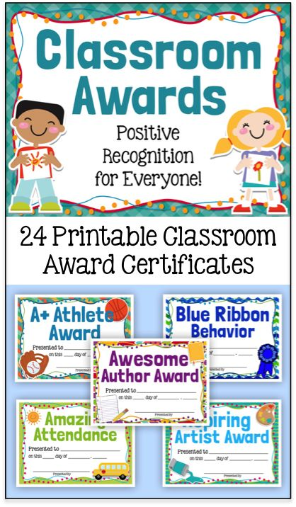 Classroom Awards End Of The Year Awards Classroom Management