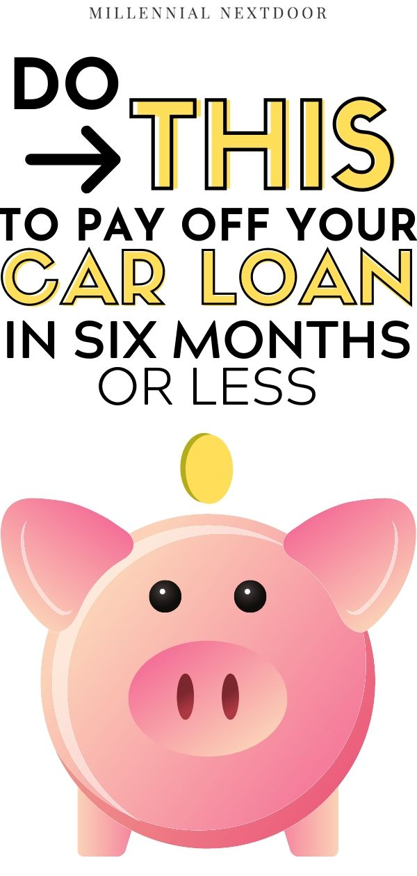 How To Pay Off Your Car Loan Early Paying Off Car Loan Free Budget Printables Car Loans